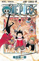 One Piece Manga Tomo 43