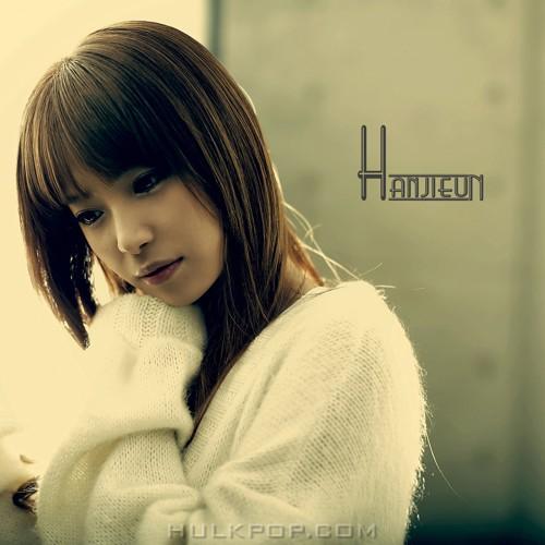HANJIEUN – 답답해 – Single