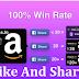 Video Expert Reward Contest Get Free Amazon Gift Card