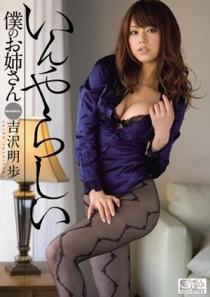 Sex Hd Làm Tình Với Bạn Cùng Lớp - Mizuki Akai -  Phim Sex HD Làm Tình Với Bạn Cùng Lớp là phim sex thuộc thể loại phim sex không che,phim sex gái xinh của nhật bản. Phim được sản xuất vào đầu năm 2015 với những cảnh quay hấp dẫn về em nữ sinh tring học và cậu bạn cùng lớp.Khoa đưa lưỡi rà xuống đít rồi lại đưa lên mồng đốc nút một cái, Con Loan rướn người lên, rên khẽ, hơi thỏ dồn dập, hai tay bấu chặt vào ...