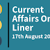 Current Affairs One-Liner: 17th August 2019