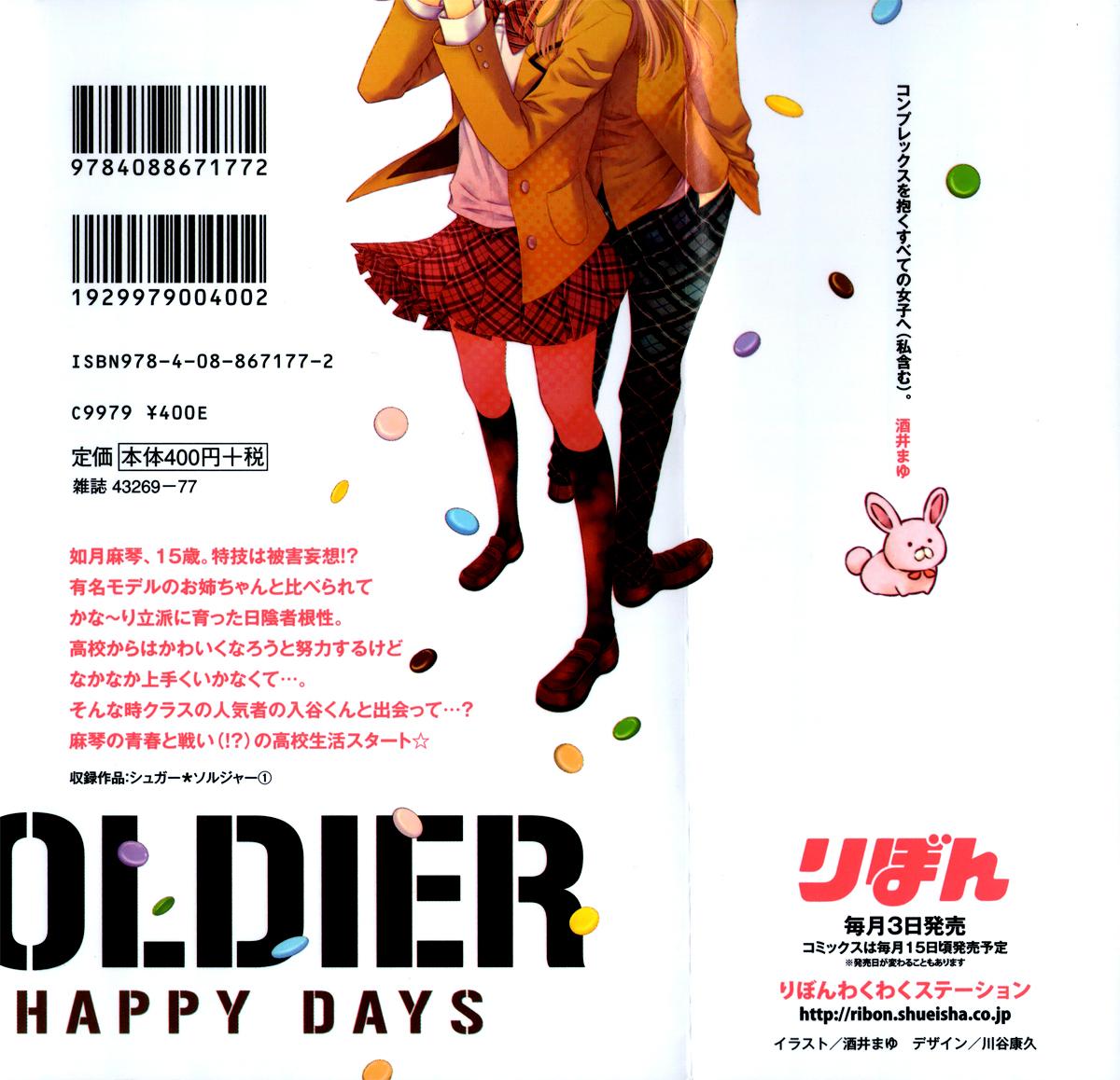 Sugar Soldier  Chap 005 - Truyenmoi.xyz