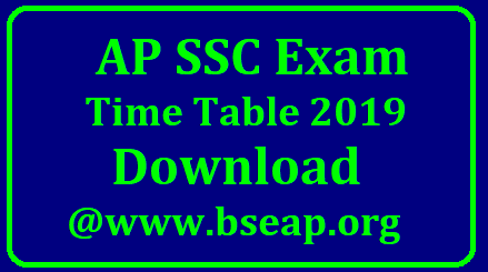 ap ssc exam time table 2019 schedule download wwwbseaporg