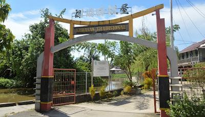 Sampul Video Kawasan Tradisional Rumah Marga Tjhia Kota Singkawang