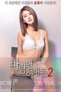 Cô Vợ Ngoại Tình 2 - Cheating Wife 2 (2019)
