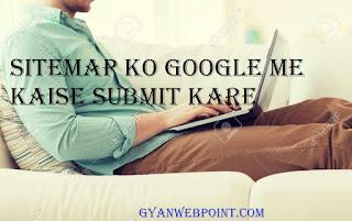 Blog Ke Sitemap Ko Google Search Console Me Kaise Submit Kare