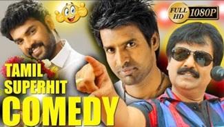 Tamil Comedy Non Stop Funny Scenes