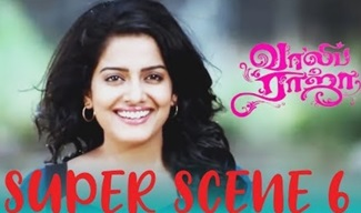 Vaaliba Raja – Super Scene 6   Santhanam   Sethu   Vishakha Singh