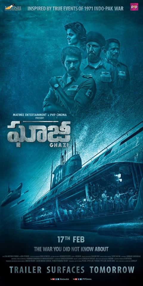 Rana Daggubati's 'Ghazi' Movie Latest Posters