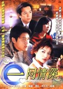 Xem Phim Chuyện Tình Trên Mạng 2002