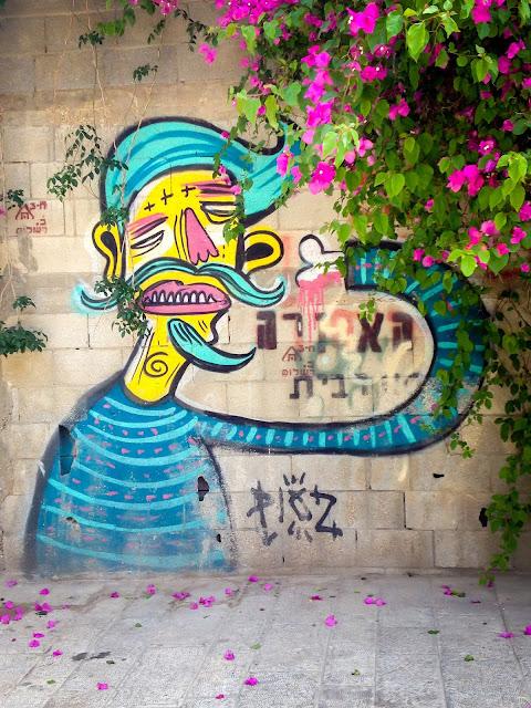 Как заговорить на иврите   Блог Rimma in Israel