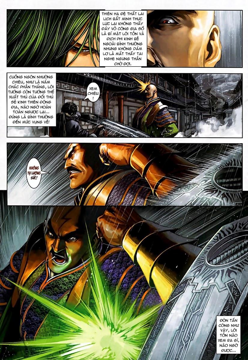 Ôn Thuỵ An Quần Hiệp Truyện Phần 2 chapter 5 trang 3