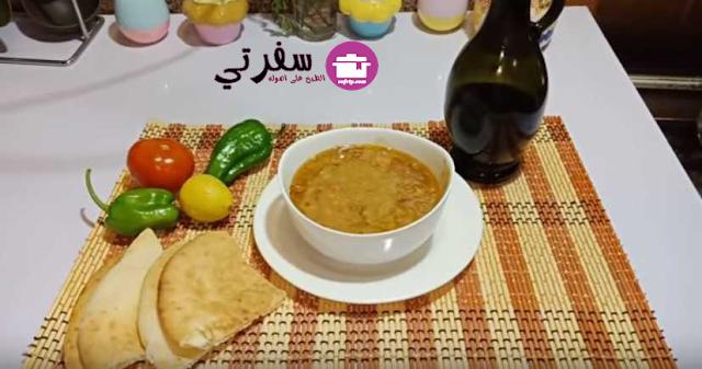 تدميس الفول بطريقة سهلة وبسيطة فاطمه ابو حاتي