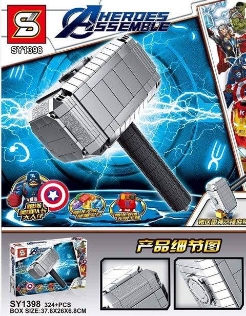 Captain America Mjolnir And Stormbreaker
