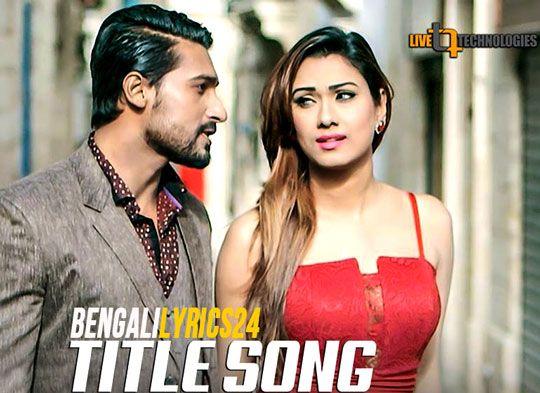 Nilima - Title Song, Imran, Sanj John, Bobby Haque