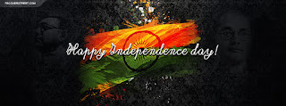 Happy Independence Day Images for FB
