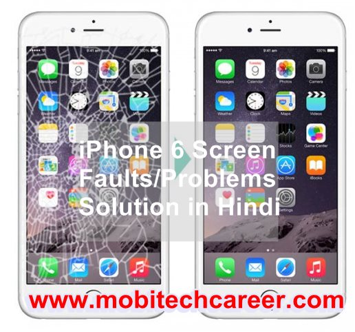 apple iphone 6 screen problem apple iphone 6 touch screen problem blue screen problem in iphone 6 common iphone 6 screen problems cracked iphone 6 screen problems how to fix iphone 6 blue screen problem how to fix iphone 6 screen problem how to fix iphone 6 touch screen problem ios 6 screen lock problem ios 6 screen rotation problem iphone 6 big screen problem iphone 6 black screen problem gsmhosting iphone 6 blue screen problem iphone 6 blue screen problem solution iphone 6 camera problem black screen iphone 6 dark screen problem iphone 6 display backlight problem iphone 6 display brightness problem iphone 6 display color problem iphone 6 display colour problem iphone 6 display helligkeit problem iphone 6 display light problem iphone 6 display problem gsmhosting iphone 6 display problem lines iphone 6 enlarged screen problem iphone 6 flickering screen problem iphone 6 full screen problem iphone 6 glass screen protector problem iphone 6 glitch screen moves down iphone 6 green screen problem iphone 6 grey screen problem iphone 6 half screen problem iphone 6 home screen problem iphone 6 internal screen problem iphone 6 ios 9 touch screen problems iphone 6 magnified screen problem iphone 6 pink screen problem iphone 6 plus black screen problem iphone 6 plus blue screen problem iphone 6 plus display light problem iphone 6 plus flickering screen problem iphone 6 plus glitchy screen unresponsive at times iphone 6 plus home screen rotation problem iphone 6 plus screen color problem iphone 6 plus screen orientation problem iphone 6 plus screen problem iphone 6 plus screen problems lines iphone 6 plus screen rotation problem iphone 6 plus touch screen problem iphone 6 plus touch screen problems when charging iphone 6 plus white screen problem iphone 6 problem screen black iphone 6 problem with black screen iphone 6 problem with screen iphone 6 problem with screen rotation iphone 6 problem with the screen iphone 6 problem with touch screen iphone 6 problems with screen going black iphone 6 s screen problems iphone 6 screen brightness problem iphone 6 screen change problems iphone 6 screen color problem iphone 6 screen connector problem iphone 6 screen crack problem iphone 6 screen dimming problem iphone 6 screen display problem iphone 6 screen flickering issue and serious crash problem iphone 6 screen freeze problem iphone 6 screen glass problem iphone 6 screen glitch fix iphone 6 screen glitch problem iphone 6 screen lcd problem iphone 6 screen light problem iphone 6 screen lock problem iphone 6 screen loose problem iphone 6 screen off problem iphone 6 screen orientation problem iphone 6 screen problem iphone 6 screen problem flickering iphone 6 screen problem lines iphone 6 screen problem vertical lines iphone 6 screen problem water iphone 6 screen problem when charging iphone 6 screen problems iphone 6 screen problems after replacement iphone 6 screen problems lines iphone 6 screen problems touch iphone 6 screen problems unresponsive iphone 6 screen problems when charging iphone 6 screen protector problem iphone 6 screen red problem iphone 6 screen repair problem iphone 6 screen replacement problem iphone 6 screen replacement troubleshoot iphone 6 screen resolution problem iphone 6 screen response problem iphone 6 screen rotation problem iphone 6 screen scratch problem iphone 6 screen sensor problem iphone 6 screen shot problem iphone 6 screen size problem iphone 6 screen zoom problem iphone 6 touch screen problem when charging iphone 6 touch screen problem while charging iphone 6 touch screen problems after screen replacement iphone 6 white screen problem my iphone 6 screen problems new iphone 6 screen problem otterbox iphone 6 screen problems problem after replacing iphone 6 screen problems with iphone 6 screen cracking problems with iphone 6 screen freezing problems with iphone 6 screen going black problems with iphone 6 screen not responding problems with iphone 6 screen not working problems with iphone 6 screen replacement problems with iphone 6 touch screen not working screen problem in iphone 6 screen problem on iphone 6 touch screen problem in iphone 6 touch screen problem on iphone 6 why does my iphone 6 screen glitch zenonia 5 iphone 6 screen problem