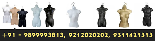 Male T-Shirt Form, T-Shirt Display Form, T Shirt Display Mannequins, Plastic T-Shirt Forms, T Shirt Mannequin Stand, Cardboard T-Shirt Forms, Clear Plastic Body Forms, Plastic Body Form Hangers, Plastic Hanging Body Forms