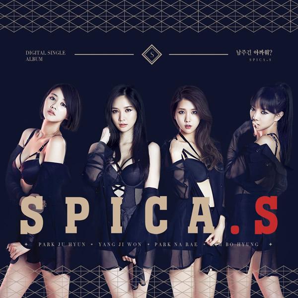 Give Your Love el debut de SPICA.S