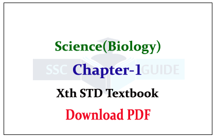SSC FCI STUDY MATERIAL DOWNLOAD