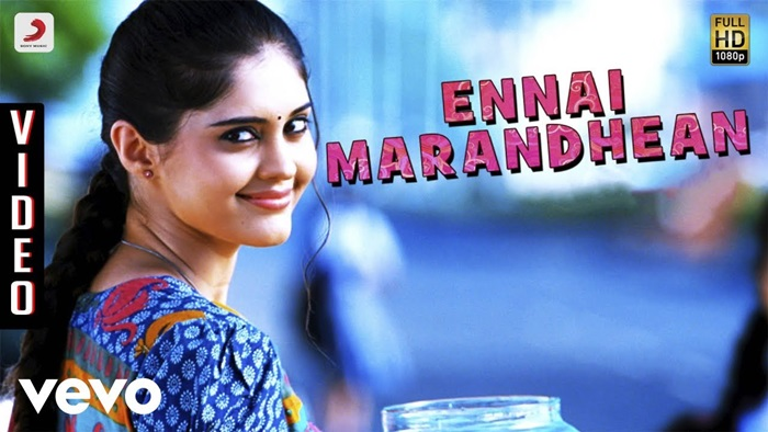 Enna Marandhaen Video Song Download Ivan Vera Mathiri 2013 Tamil