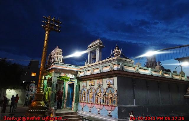 Senguntha Kottam Temple