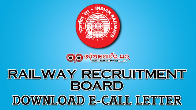 RRB - Railway Recruitment Board, Bhubaneswar, CEN No. 03/2015, digialm.com, Computer Based Test for various posts of NTPC (Graduate) , Download e-call letter for Computer Based Test for various posts of NTPC (Graduate) against CEN No. 03/2015., admit card, hall ticket, call letter, odisha rrb, railway exam admit card download pdf,how to download https://cdn4.digialm.com/EForms/configuredHtml/1181/3453/login.html