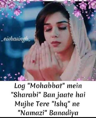 "Apno ke liye status: Log ""Mohabbat"" Mein ""Sharabi"" Ban Jaate !"