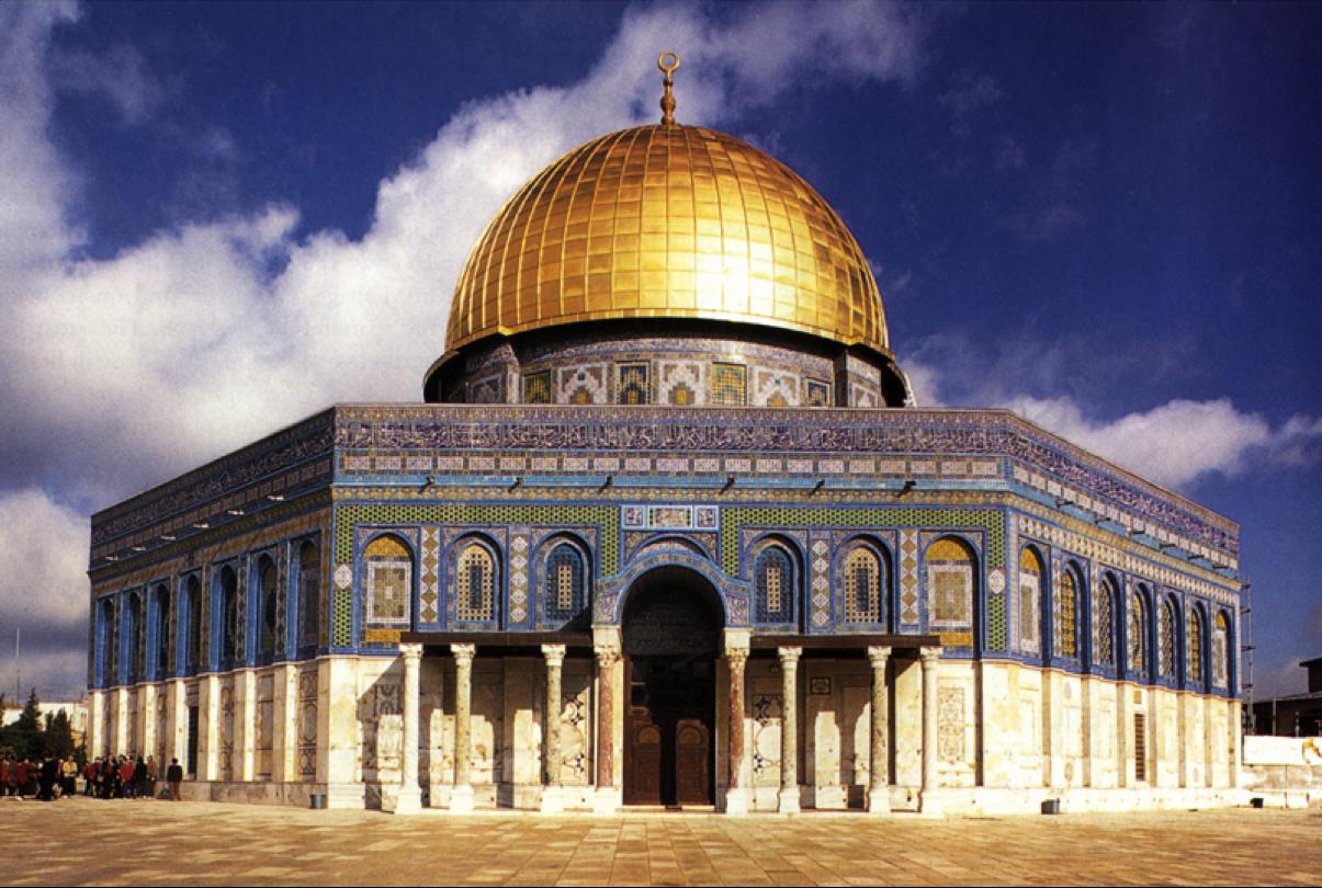 Islam Antigüedad Tardía