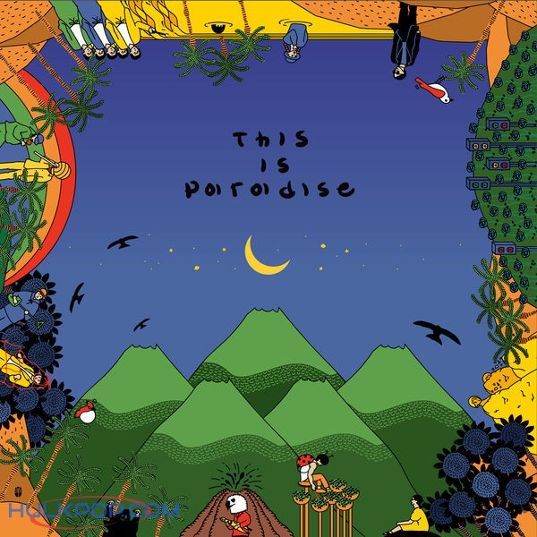 Jomungeun Band – This is Paradise – EP