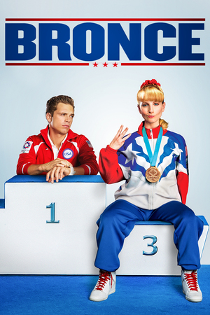 Poster The Bronze 2015