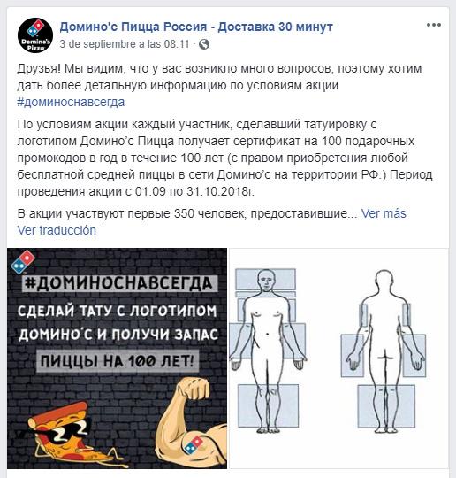 Domino's-Pizza-Rusia-promo-pizza-gratis-por-tatuarse-su-logo