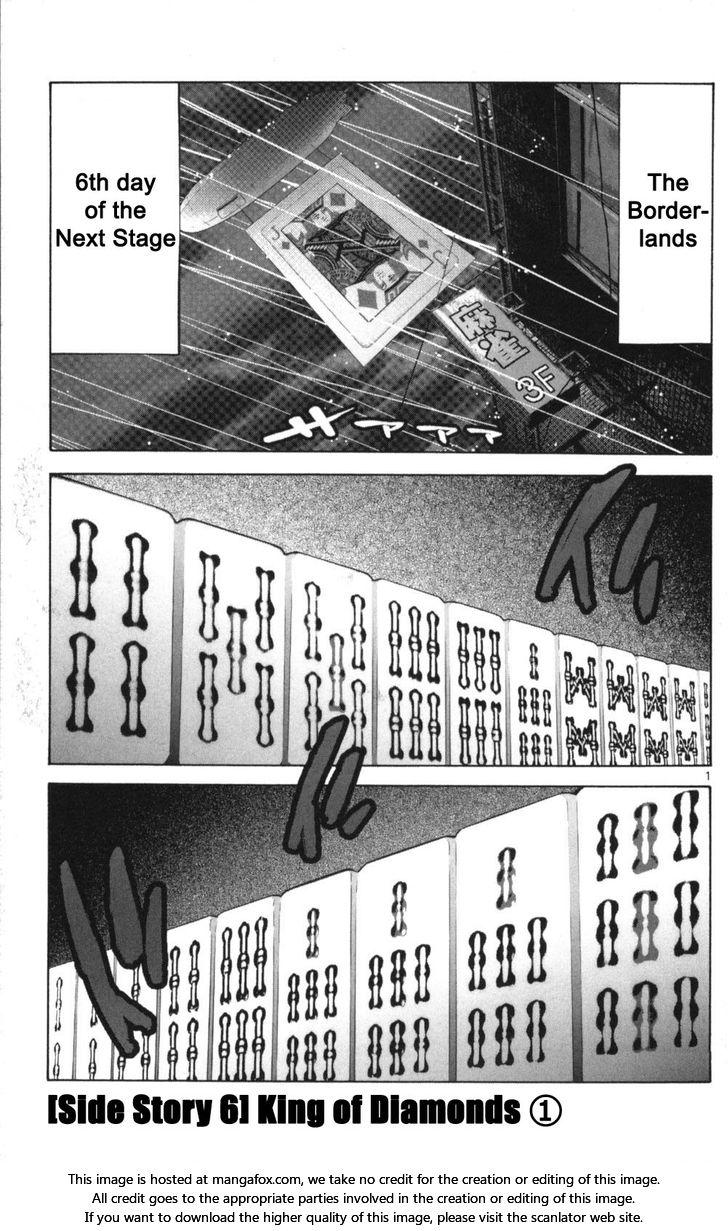 Imawa no Kuni no Alice - Chapter 74
