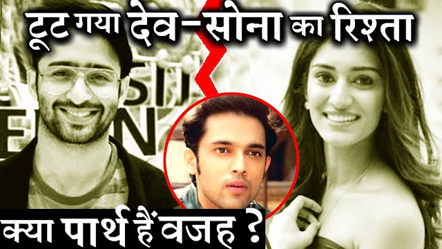 OH NO! What Erica Fernandes did with ex-boyfriend Shaheer Sheikh is shocking! Is Parth Samthaan the reason?