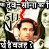 OH NO! What Erica Fernandes did with ex-boyfriend Shaheer Sheikh is shocking! Is Parth Samthaan the reason?