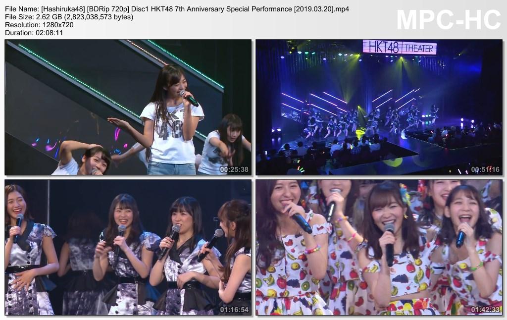BDRip] HKT48 7th Anniversary 777 n Tettatte HKT48 ~7th