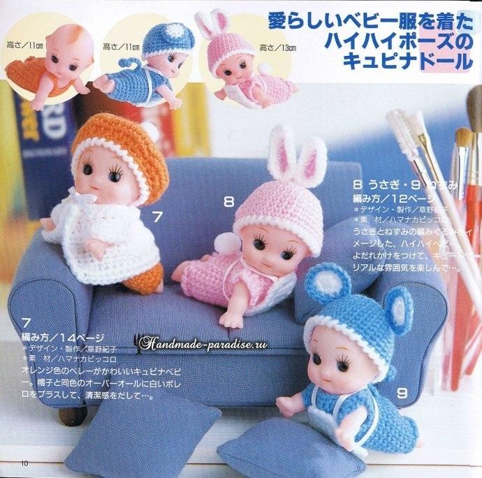 Вязаная одежда для маленьких кукол. Схемы (7)