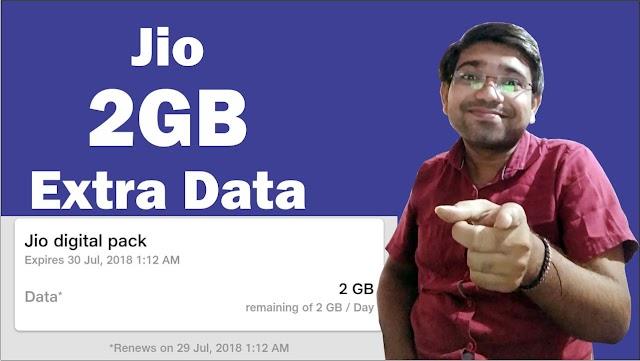 रिलायंस जिओ दे रही है 2GB फ्री डाटा : अपने लिया क्या