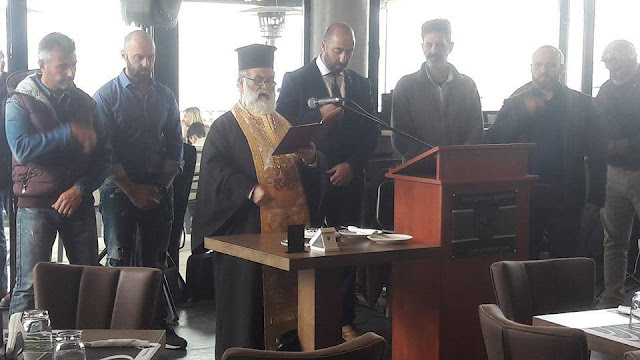 O Σύλλογος Εφέδρων Πελοποννήσου πραγματοποίησε την κοπή πίτας του