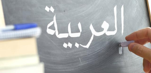 حل أسئلة كتاب اللغه العربيه للصف العاشر الفصل الدراسي الاول والثاني .