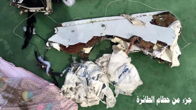 مفاجآات جديدة عن الطائرة المصرية المنكوبة بعد تفريغ محتويات الصدنوق الأسود !!