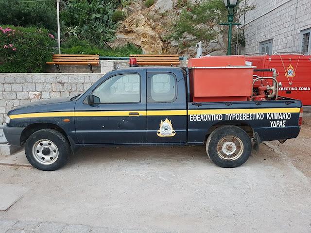 Διάσωση Γάλλων τουριστών στην Ύδρα από το Εθελοντικό Πυροσβεστικό Κλιμάκιο του νησιού