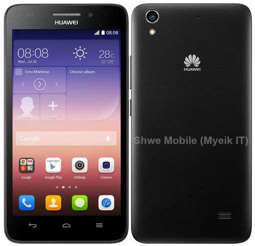 Huawei Y541   U02 Firmwares