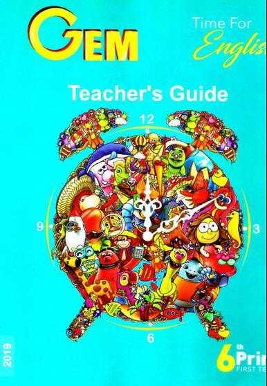 إجابات كتاب جيم GEM للصف السادس الابتدائي ترم أول 2019