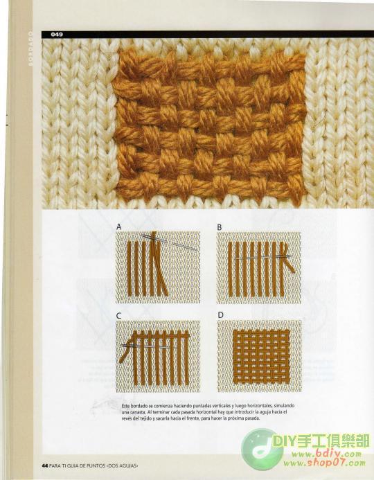 одежда на зиму вышивка по вязаному полотну
