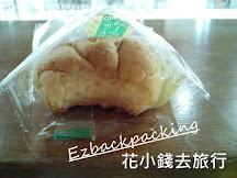 北海道甜點巡禮:小樽六花亭泡芙