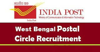 WB Postal Circle Jobs,latest govt jobs,govt jobs,latest jobs,jobs,latest MTS jobs