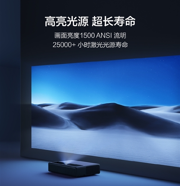 xiaomi super huge 150 inch 4k mijia laser projector tv