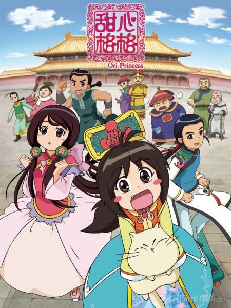 Nữ Vương Học Đường Phần 3 - Majisuka Gakuen Season 3 VietSub (2014)