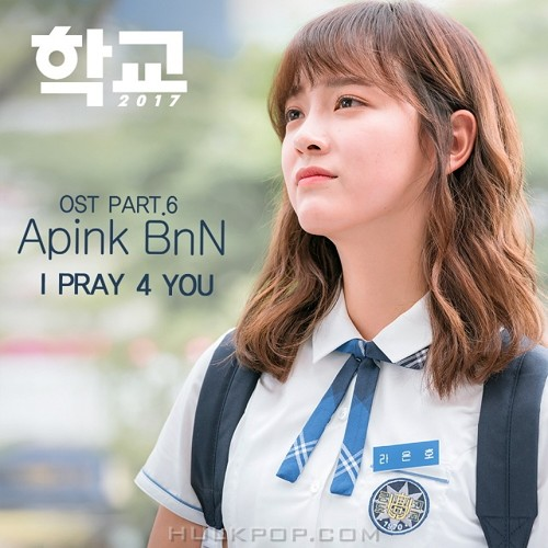 APINK BnN (Bomi & Namjoo) – School 2017 OST Part.6